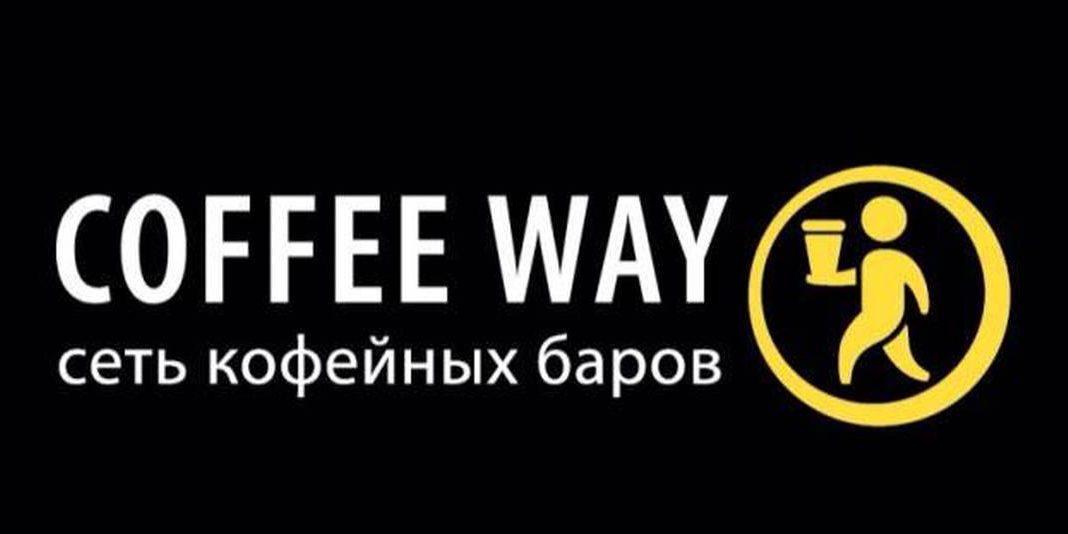 Coffee Way