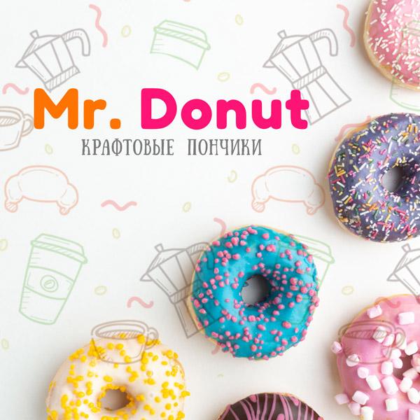 Mr. Donut